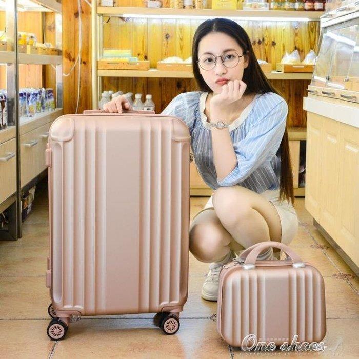 行李箱萬向輪20寸拉桿箱女生旅行箱學生正韓小清新行李箱子母箱   YXS