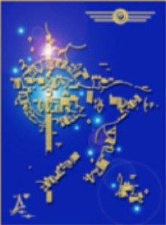 [心靈之音] #220 聯邦藍圖:反重力算式(驅動系統科技模版)-能量催化圖系列-美國進口中文說明