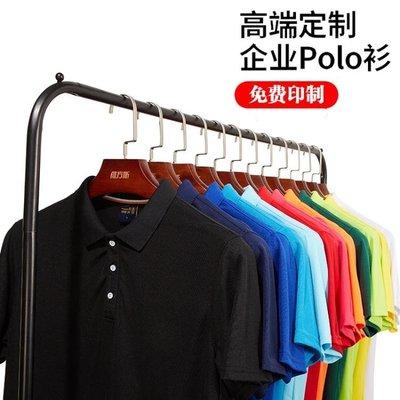 短袖polo衫男 夏季工作服t恤定制短袖廣告衫polo衫男工裝體恤衣服訂做d印字logo