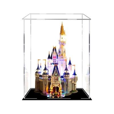 阿里家城堡71040亞克力展示盒 LEGO積木手辦模型盲盒防塵盒收納盒
