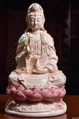 heavy°鋪 陶瓷南海觀音菩薩佛像客廳GW125