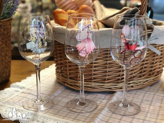 ~誠萍~英國紅酒杯(現貨18.21)香檳杯 高腳杯 玻璃杯 水杯 造型杯 交換禮物 送禮 酒吧 居家裝飾~直購價$299