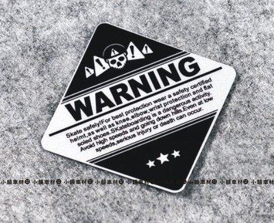 【小韻車材】WARNING 警告貼 骷顱 注意 安全警示 反光貼紙 防水貼 汽車 機車