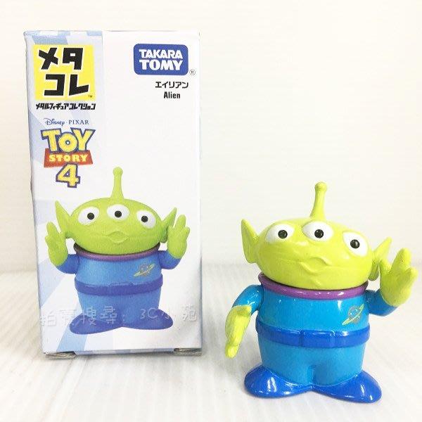 【HAHA小站】麗嬰 日本 TAKARA TOMY 玩具總動員 TS4 合金人形 三眼怪 公仔 收藏 DS12971