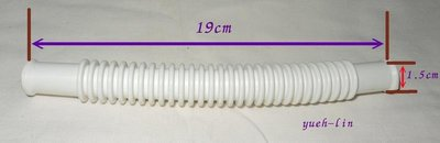 洗衣機進水閥 內水管 連接管 軟管 水管 直管19公分
