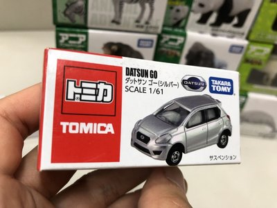 Tomica TOMY CARS AS特別版 Datsun Go 銀  takara 多美 玩具