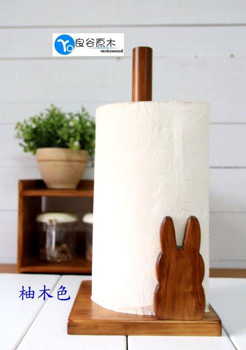 〝良谷原木〞直立式兔子廚房紙巾架/餐巾紙架/衛生紙架,廚房紙巾、捲筒紙巾都可使用