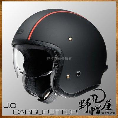 《野帽屋》SHOEI J.O 3/4罩 安全帽 復古帽 可掀內鏡片 JO GOGORO。CARBURETTOR TC-8