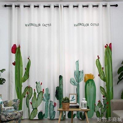 好物多商城 訂製成品窗簾北歐ins風卡通綠植小清新臥室客廳書房加厚遮光紗布