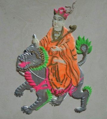 尪仔仙 [文殊菩薩]