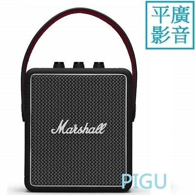 平廣 送小耳機 Marshall Stockwell II ll 藍芽喇叭 第二代 二代  2代 台灣公司貨保1年