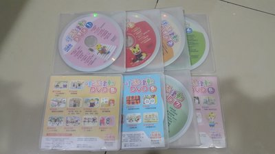 巧連智幼幼版2011年1月-2011年8月dvd