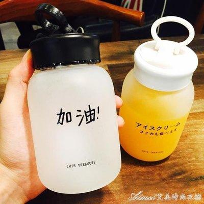 手機支架玻璃杯帶蓋過濾網隨行便攜檸檬水瓶學生磨砂創意個性杯子艾美時尚衣櫥 全店免運