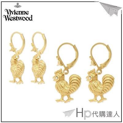 vivienne westwood Rooster 公雞 金/銀 項鍊 英國代購 絕對正版✈HP代購達人✈