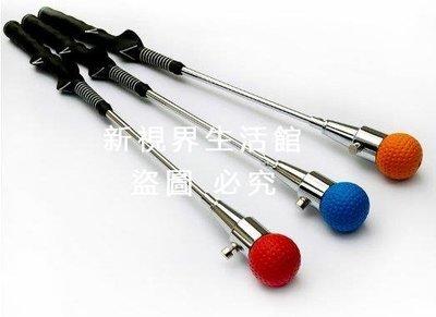 【新視界生活館】高爾夫揮桿練習棒 加重揮桿練習器 初學必備 輔助訓練器