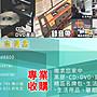 AOA 第四張迷你專輯:GOOD LUCK (WEEK版) 韓版 無卡 再生工場1 03