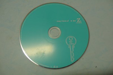 紫色小館78-5--------張智成-ZCHEN