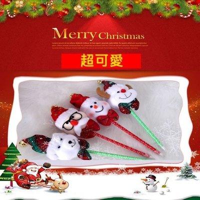 聖誕節 聖誕禮物 原子筆 中性筆 禮品筆 聖誕小禮 聖誕老公公 麋鹿 雪人 白熊 耶誕禮物 【塔克玩具】