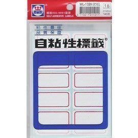 【鑫鑫文具】華麗牌 WL-1029(紅框)自黏標籤(21x42mm) 140張/包