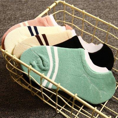襪子【FSW054】素色條紋隱形襪 隱形襪 短襪 螢光色 氣墊襪 純棉 毛巾襪 收納女王