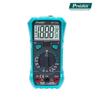 【含稅店】Pro'sKit 寶工 MT-1220 數位電錶 三用電表 尋線器 驗電筆 手電筒 攜帶式 短路蜂鳴