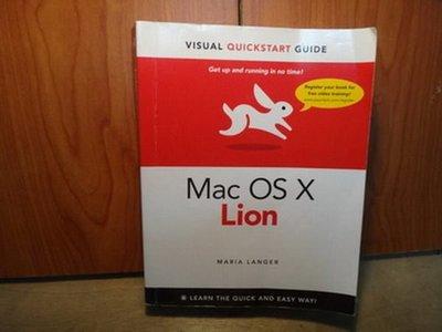【愛悅二手書坊 17-30】Mac OS X Lion