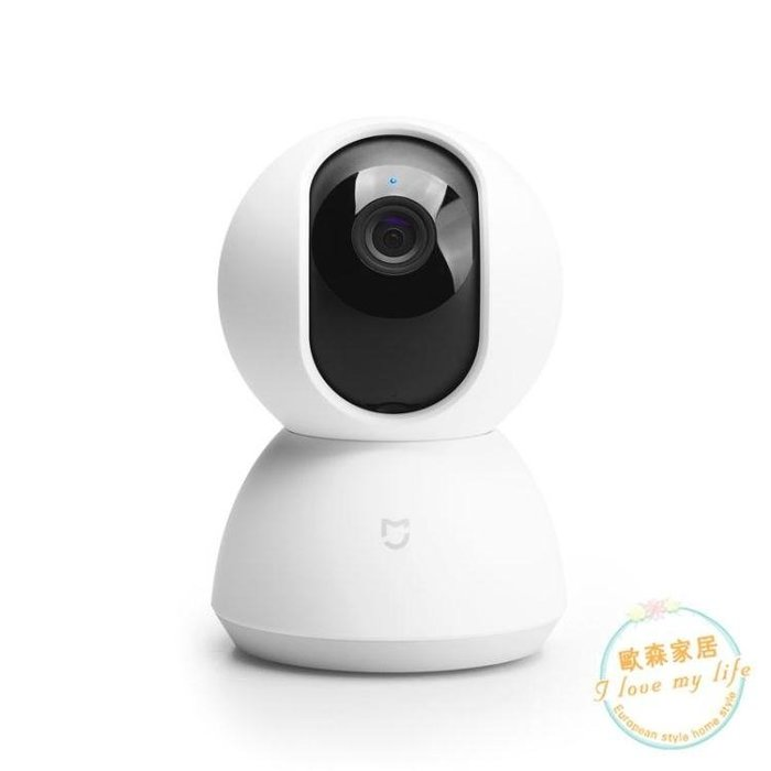 監控器米家智能攝像機云台版360度全景高清手機家用網絡監控攝像頭