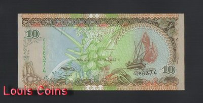 【Louis Coins】B1083-MALDIVES-1998-2006馬爾地夫紙幣,10 Rufiyaa
