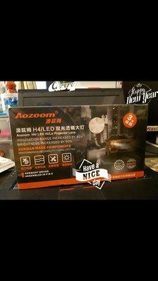全新 6000k Aozoom H4 High/Low len 45W/35W 前透鏡  hs1 philips osram led hid hylux