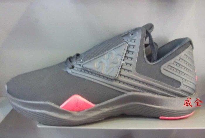 【威全全能運動館】NIKE JORDAN RELENTLESS 喬丹籃球鞋 現貨保證正品公司貨男款AJ7990-003