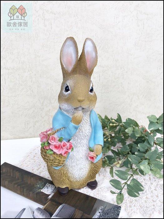 彼得兔系列--立體玫瑰花/吃紅蘿蔔兔子擺飾品 比得兔子公仔玩偶藝品生日送禮收藏家飾品櫥窗陳列花園玄關桌佈置品【歐舍傢居】