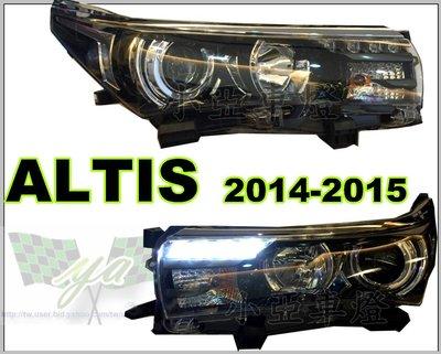 小亞車燈╠ TOYOTA ALTIS 11代 2014 2015 14 Z版 LED 魚眼 大燈 送 55W HID