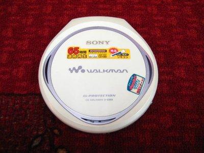 【完美作品】90%新,SONY WALKMAN D-E888 CD隨身聽,簡易配件