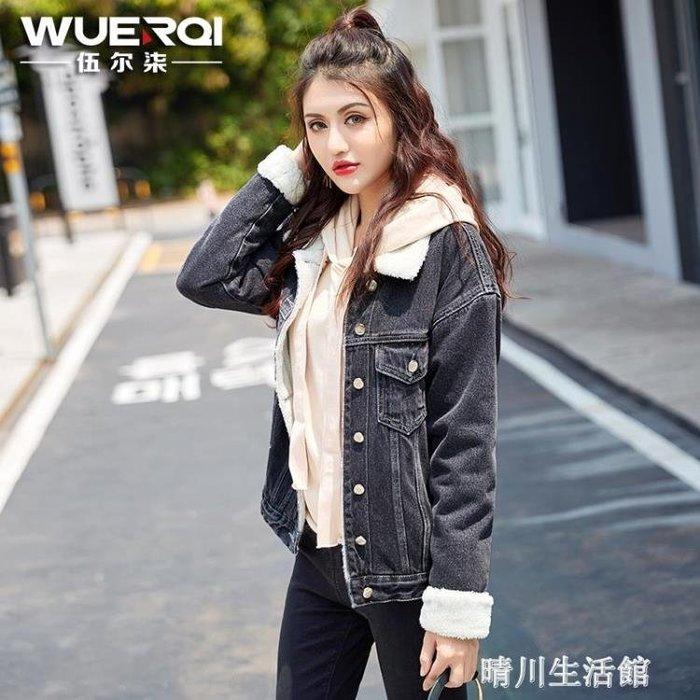 保暖加絨加厚牛仔外套女2018新款寬松冬季韓版羊羔毛短款棉衣