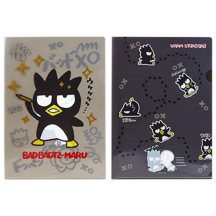 《東京家族》現貨日本三麗鷗 酷企鵝 檔案夾/文件夾A4資料夾 2入