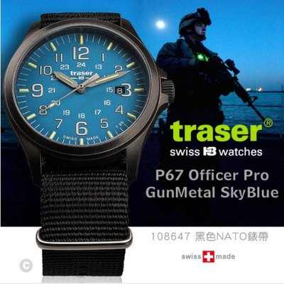 【LED Lifeway】瑞士Traser Officer Pro GunMetal SkyBlue 軍錶#108647