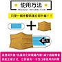 滿3送一 台灣製造 精梳棉 可替換型口罩套 布口罩 防塵口罩 防護口罩