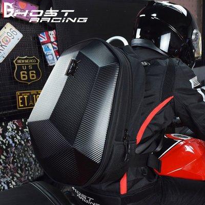 【購物百分百】碳纖摩托車騎行背包 機車雙肩包 硬殼龜包 防雨水騎士全盔包 電腦包