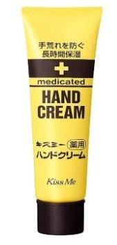 現貨!日本Medicated KISS ME 奇士美-乾荒禁止 護手霜(條狀30g)小條
