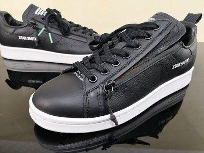 Adidas consortium Mita Stan Smith 聯名 史密斯機能拉鏈男女板鞋 BB9252