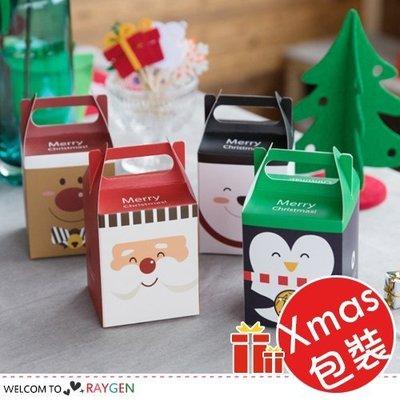 八號倉庫 聖誕節手提方型包裝盒 蛋糕盒 禮品盒【1X030G772】