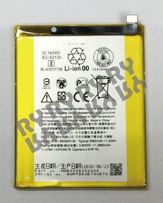 RY維修網-適用 HTC Desire 12+  D12+  電池  連工帶料 600元