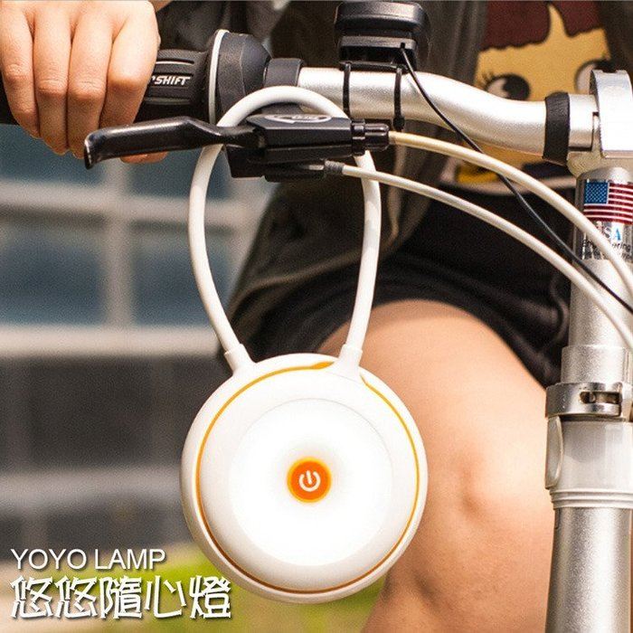 便攜 自行車燈 【悠悠隨心LED】 超強續航能力 自行車/檯燈 (USB充電) LED檯燈  / 野照明燈/小物收納