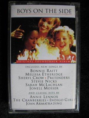 Boys On The Side 瀟灑有情天 電影原聲帶 - 1995年 原版錄音帶附歌詞 - 81元起標 C538