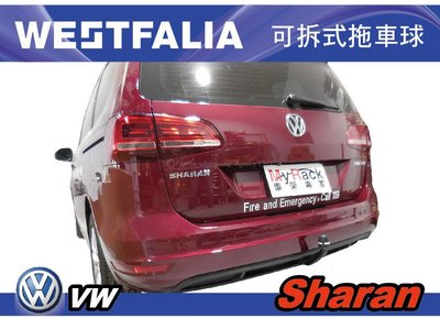 ||MyRack|| VW Sharan WESTFALIA 專用 可拆式拖車球 拖車勾 托車管||CURT THULE