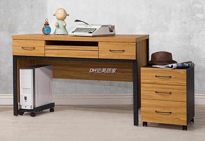 【DH】商品貨號VC616-2商品名稱 《洛克》4尺電腦書桌組(圖一)含活動/主機。可拆賣。台灣製。主要地區免運費