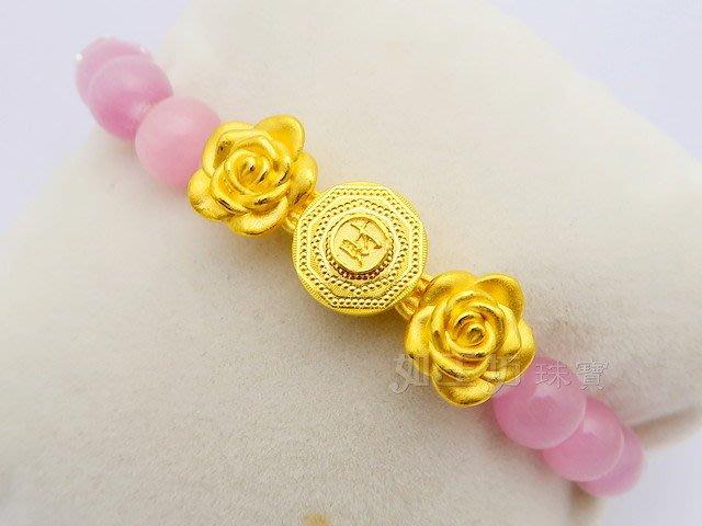 如玉坊珠寶   CNC時來運轉雙玫瑰粉貓眼手鍊  黃金手鍊  ZE&