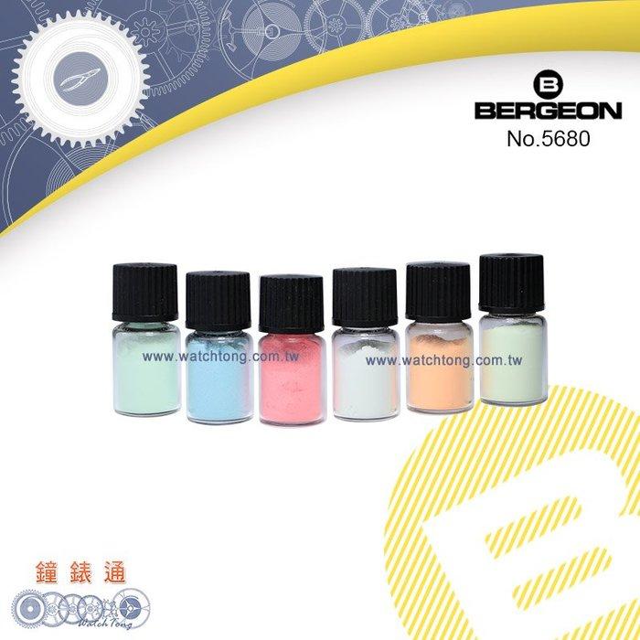 【鐘錶通】B5680《瑞士BERGEON》螢光粉 單瓶 / 六色 / 錶指針整修錶面盤均可用├錶面整修/手錶維修工具/鐘
