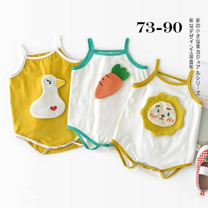 吊帶包屁衣男女嬰幼寶寶卡通連身衣哈衣立體可愛動物 Dears 連體衣【A40-9001-A】