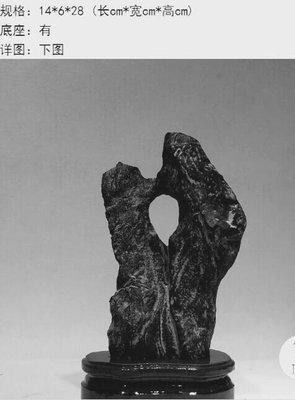 奇石 雅石 靈𤧥像形石 「親親相連」中小件 純天然形成 實在罕見 全世界獨一無二 難得珍品 供觀賞珍藏